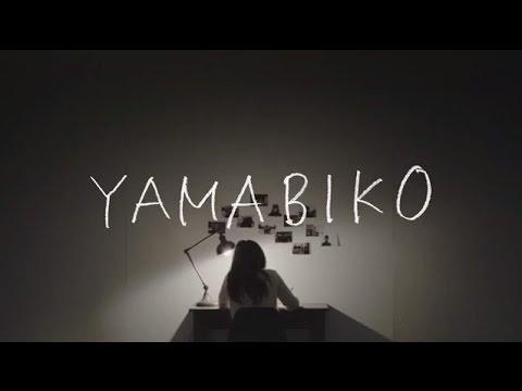NakamuraEmi「YAMABIKO」 Music Video