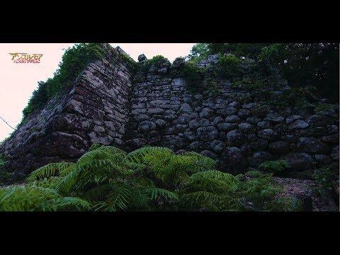 「アンゴルモア元寇合戦記」を訪ねて第八話予告 TVアニメ2018年7月より放送開始!