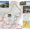 「続日本100名城 金田城~国境の島・対馬、国防の最前線~」パンフレットについて  