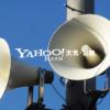長崎県対馬市付近の避難場所 - Yahoo!天気・災害