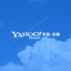 対馬市の天気 - Yahoo!天気・災害