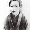 樋口一葉 - Wikipedia